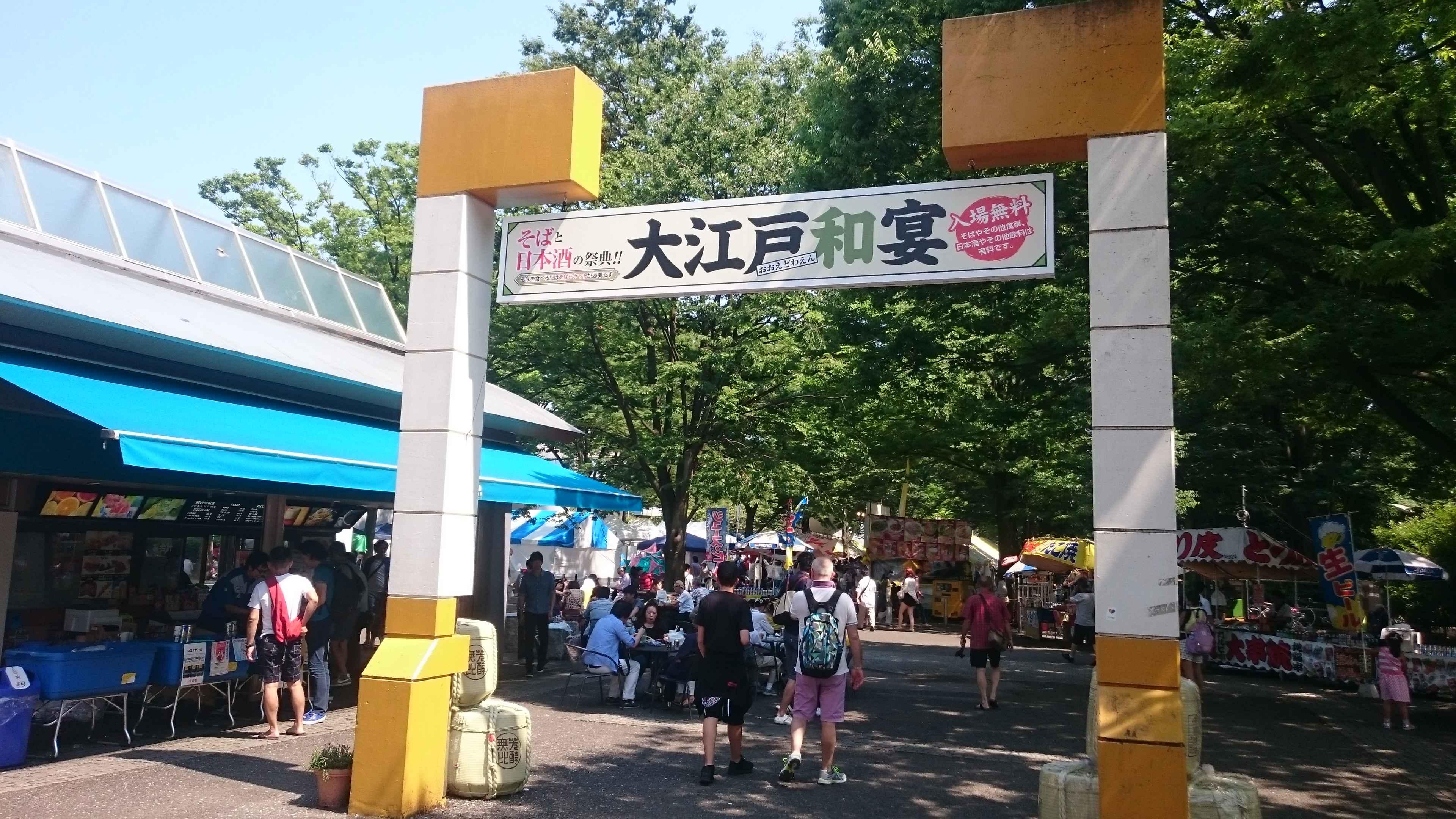 【グルメイベント】そば好き、日本酒好きはいかなきゃ!代々木公園『大江戸和宴(おおえどわえん)』にいってきた!