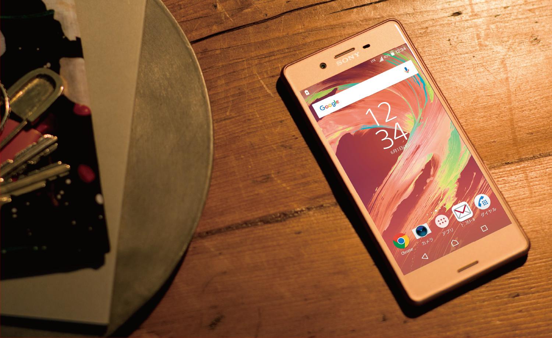 どっちにする!?『Xperia X Performance』VS『Galaxy S7』