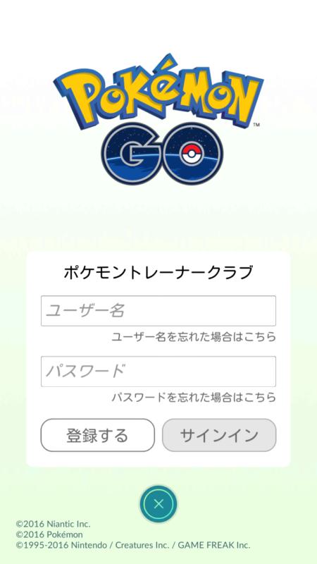 pokemon-2-1