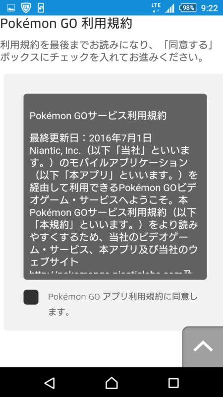 pokemon-2-5