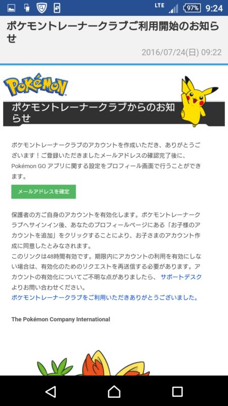 pokemon-2-8