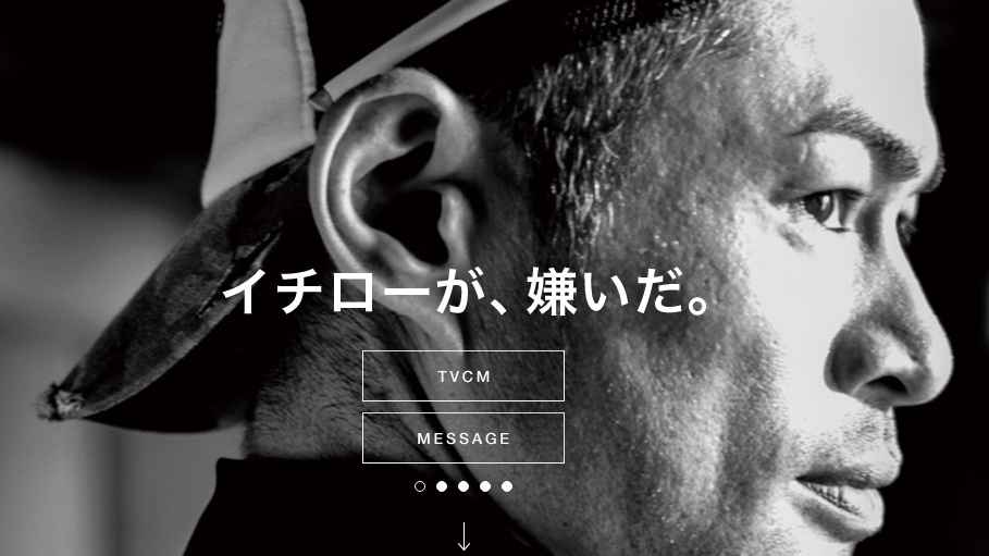 「イチローが嫌いだ!」と語る日本代表アスリート。その理由に感動するTOYOTAのCM『WOW』
