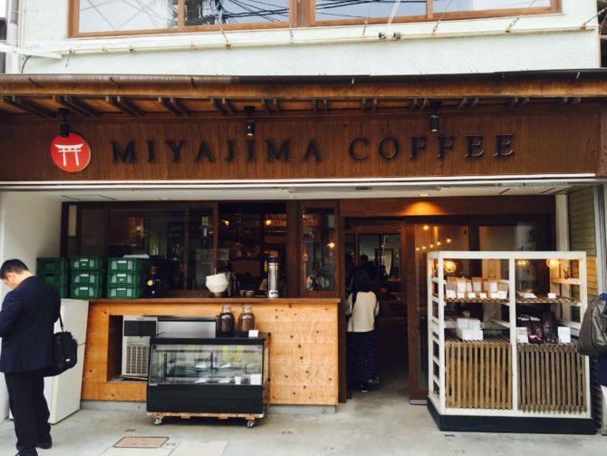 miyajimacoffee-1