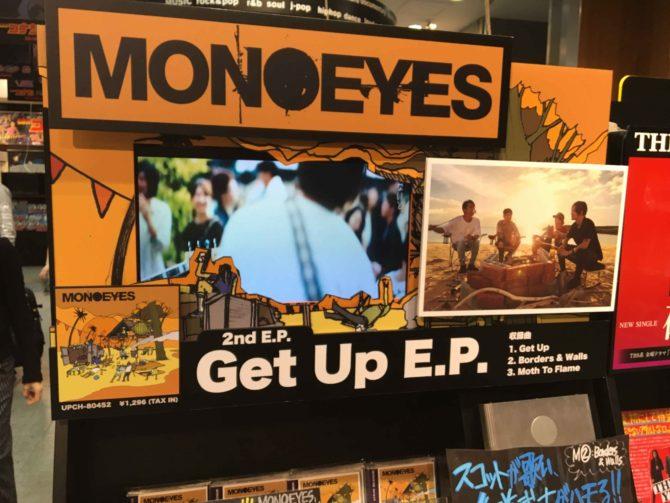 monoeye-getup001