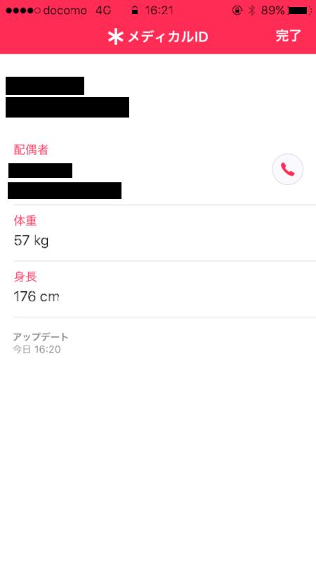 herusukea-009