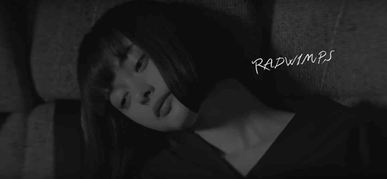 【RADWIMPS】スゲエ可愛い!!玉城ティナ×堀越千史が出演する新曲MV『光』