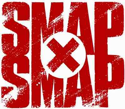 【ありがとう!】SMAP×SMAPついに最終回!メンバー最後の言葉!!