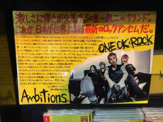 oneokrock005