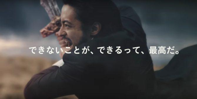 yamada004