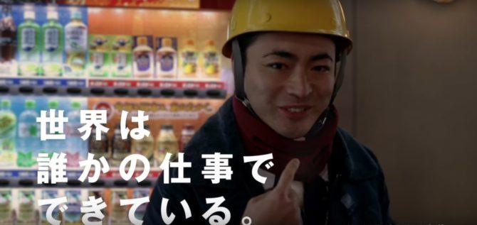 yamada012