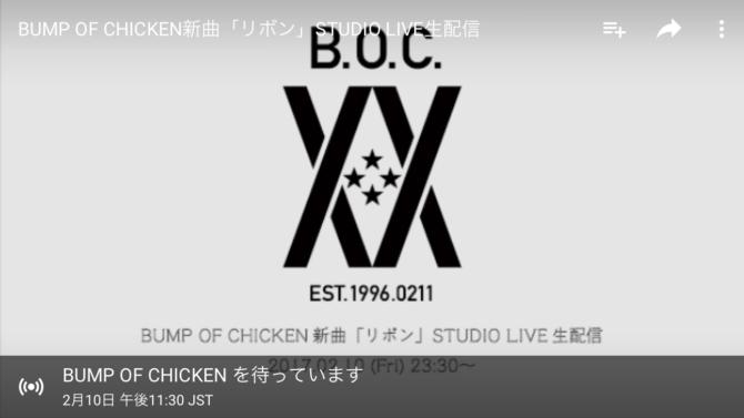 bump-ribon-001