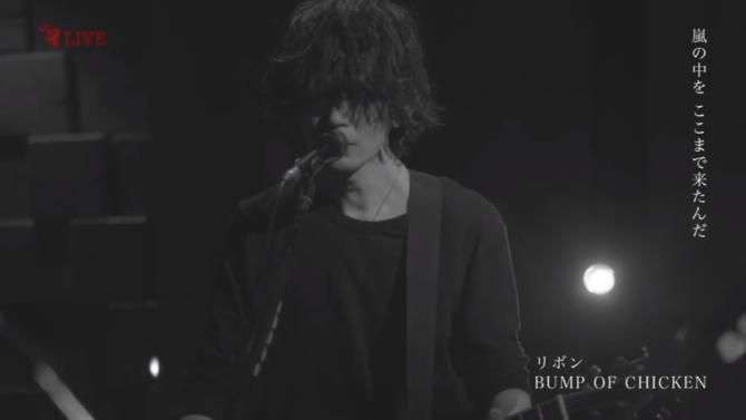 bump-ribon-004