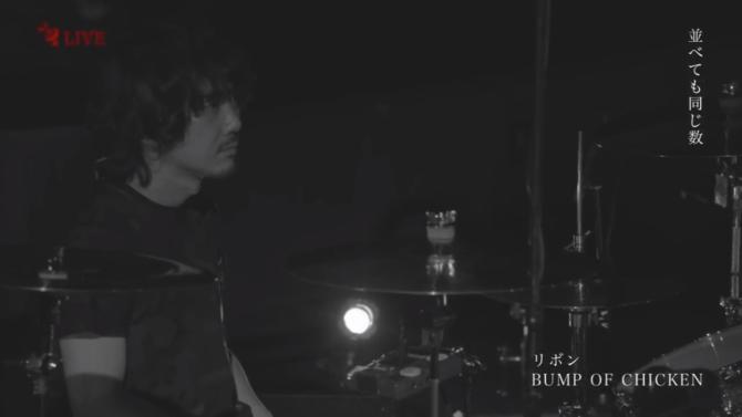 bump-ribon-006