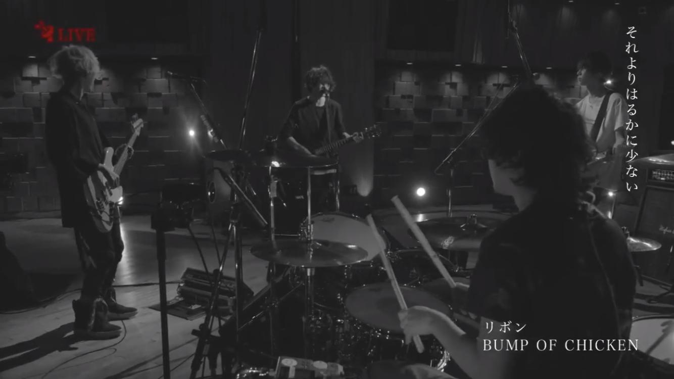 BUMP OF CHICKEN、見逃してしまった人の為に新曲『リボン』生中継ライブまとめ。
