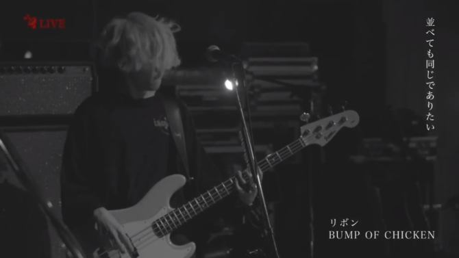 bump-ribon-019