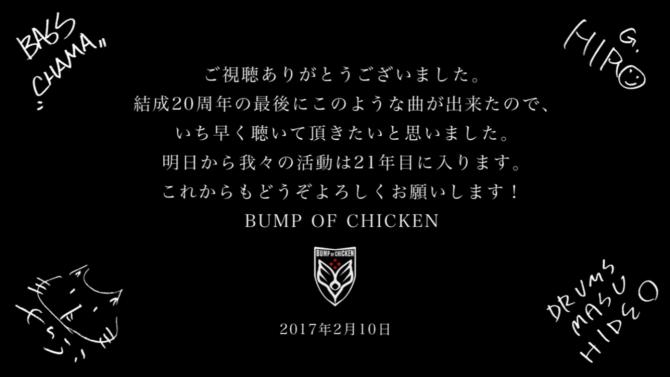 bump-ribon-025
