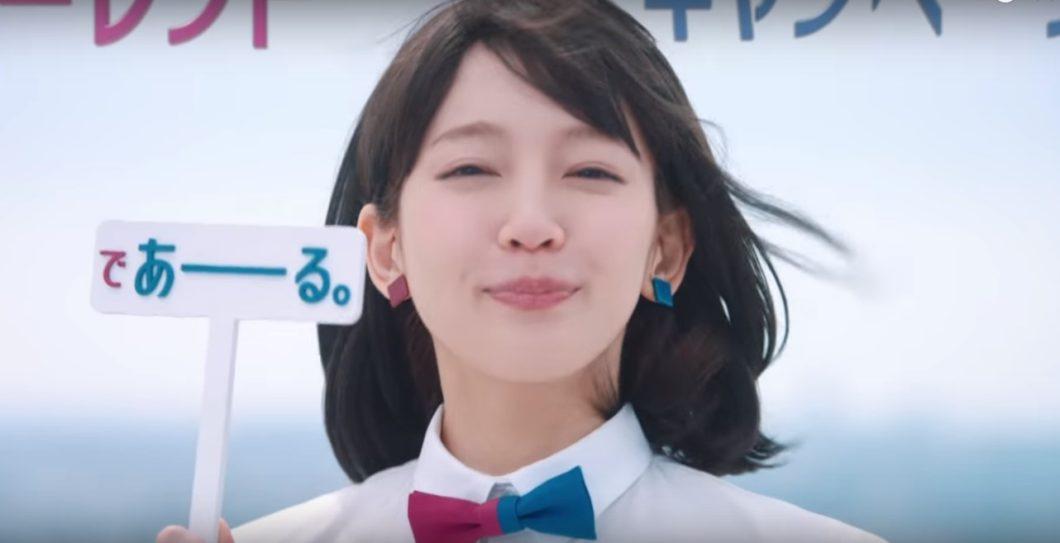 女優 アコム