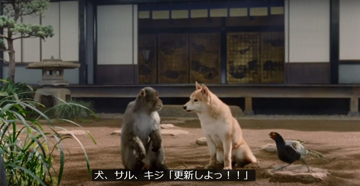 au三太郎CMの声優は誰?お供の3匹サル、キジ、イヌの吹替え担当が気になる!
