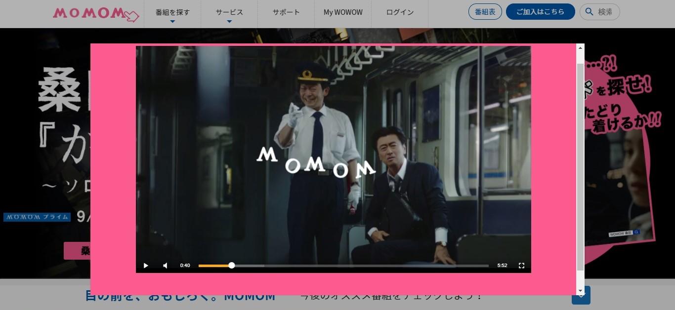【CM NEWS】桑田佳祐出演WOWOWの新CMには秘密があった!激レアムービの視聴方法を公開!