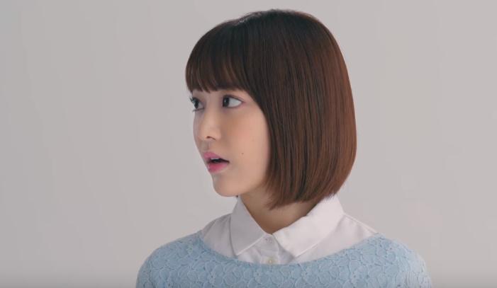 ゆうこうせん(優光泉)CMの女性は誰?ショートボブの女の子がかわいい!