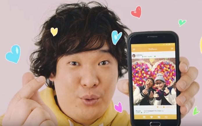 タウンワークCMの男性は誰?松本人志と共演の黄色パーカーを着た俳優さんが気になる!