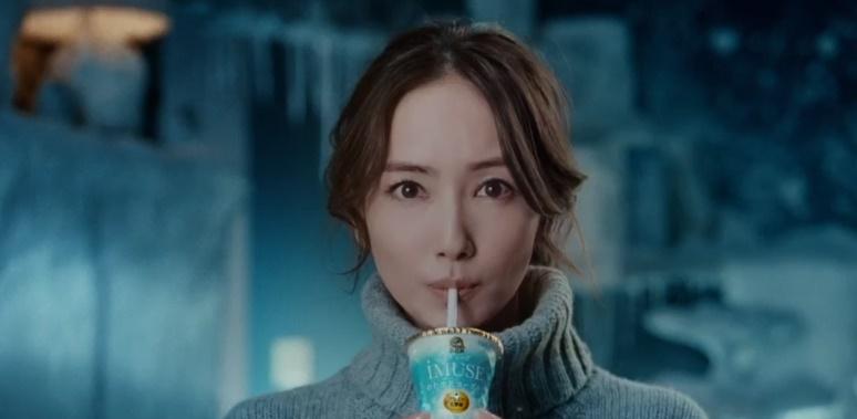 イミューズCMの女性は誰?柳楽優弥と共演の部屋で凍える女の子が美人!