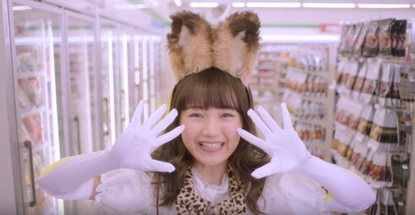 イーネットCMの女優は誰?けものフレンズ「サーバル」役の女の子がかわいい!