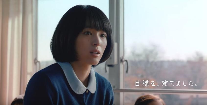 オープンハウスCMの女優は誰?長瀬智也と共演の委員長役の女の子をチェック!