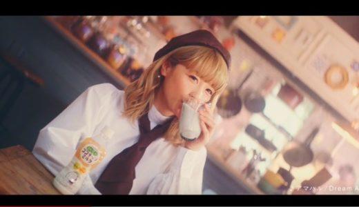 おいしいココナッツミルクCMの女優は誰?カフェ店員役の金髪女の子がかわいい!