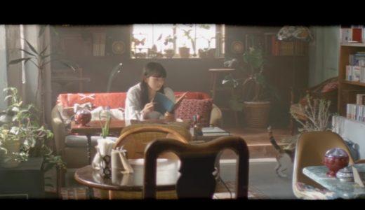 菅田将暉×小松菜奈 niko andのwebCMが素敵!映画をみたようだと話題に!