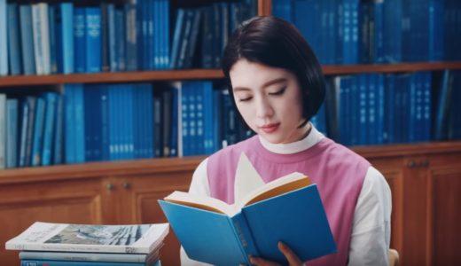 Spotify(スポティファイ)CM女優は誰?図書館で本を読むショートボブの女の子がかわいい!