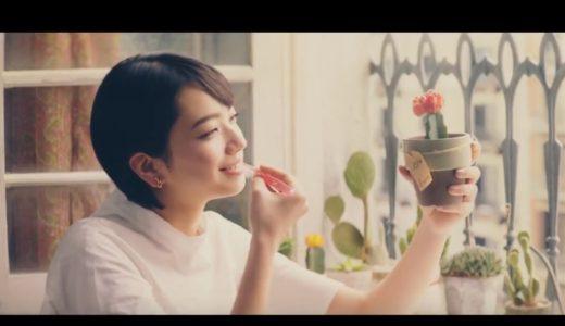 オーラツーミーCMの女優は誰?歯磨きしながら休日を楽しむ女性モデルがかわいい!