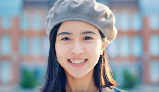 東京ステーションシティCMの女優は誰?カメラで撮るベレー帽の女の子が気になる!