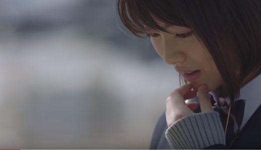 LINE MUSICのCM女優は誰?「小さな恋のうた」を歌う女子高生役の女の子がかわいい!