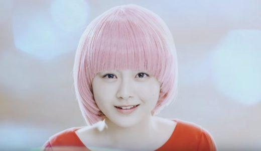 BS11のCM妖精役の女性は誰?ピンクの髪色をした赤いワンピースの女優がかわいい!