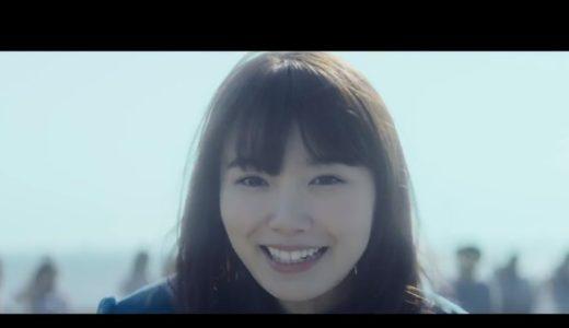 クレアラシルCMの女優は誰?青いワンピース姿で大ジャンプする女の子がかわいい!