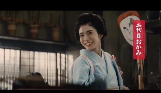 丸亀製麺CMの女優は誰?二代目おかみ役のうどんを作る女性が美人!