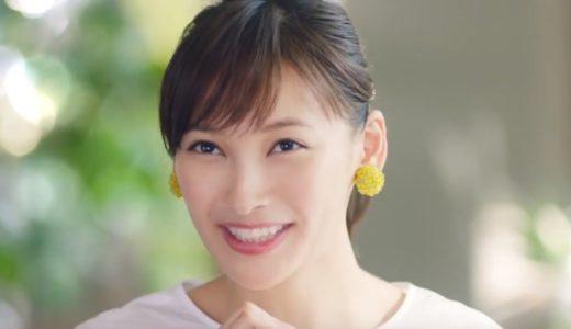 マイデイ「コン活」CMの女優は誰?カフェでコンタクトについて話す女性がかわいい!