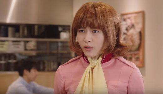 吉野家CMのガンダムコスプレの女優は誰?佐藤二朗に「なおこ」と呼ばれる女性が気になる!