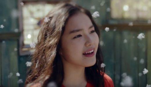 蜜と雪CMの女優は誰?『粉雪』を歌う赤ワンピースの女性がかわいい!
