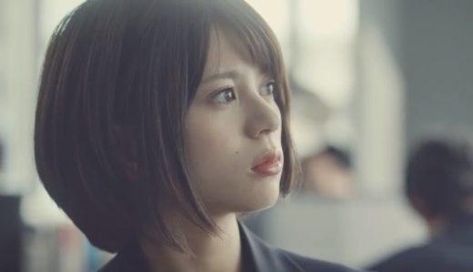 チャットボットCMの女優は誰?困っている部長に気づくOL役の女性が可愛い!