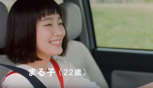 ダイハツ「トコット」CMのまる子役の女優は誰?大人のちびまる子ちゃんを演じる女性がかわいい!