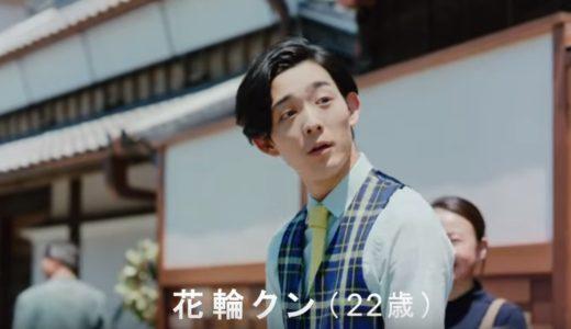 トコットCMの花輪クン役の俳優は誰?まる子演じる吉岡里帆と共演のイケメン男性が気になる!