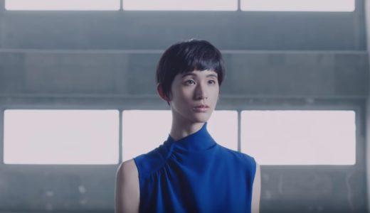 テイジン(TEIJIN)CMの女優は誰?ロボットの様なショートカットの女性が気になる!
