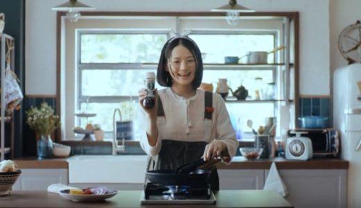 天才調味料CMの女優は誰?料理するお母さん役の丸メガネ女性が可愛い!