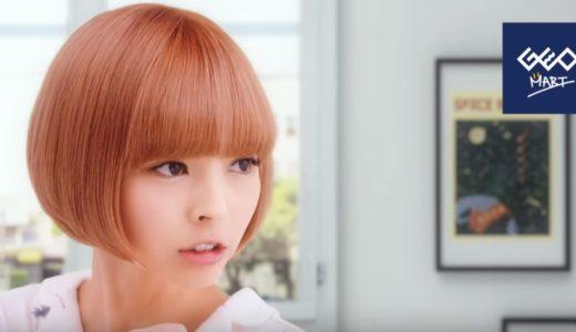 ゲオマートCMの女優は誰?チャイナ服を着た金髪ショートの女の子がかわいい!
