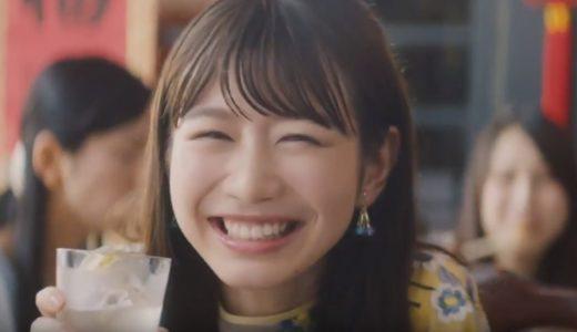 酔わないウメッシュCMの女優は誰?餃子を食べる笑顔が素敵な女性がかわいい!