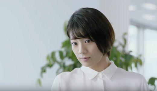 アコムCMの女優は誰?渡部篤郎と共演の女子社員(OL)役の女性がかわいい!