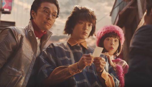新しいdocomo新CMの3匹のキャラクター役は誰?星野源と共演の3人を紹介!
