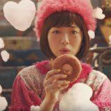 ドコモCMの女優は誰?モンジュウロウ役のピンクなキャラクターの女性がかわいい!